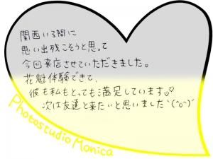 20161019_6