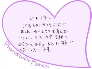 20161020_8