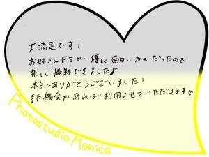 20161120_5