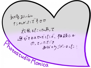 20161020_11