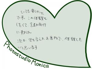 20161020_12