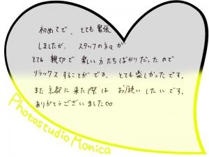 20161020_19