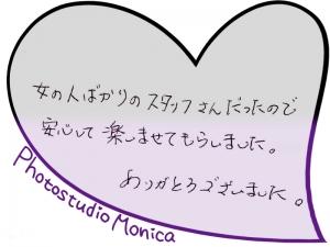 20161120_6